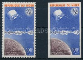 World Telecommunication Day imperforated + perforated stamp, Telekommunikáció világnapja vágott + fogazott bélyeg