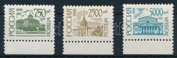 Definitive: Buildings and monuments set 3 margin values, Forgalmi: Épületek és műemlékek sor 3 ívszéli értéke