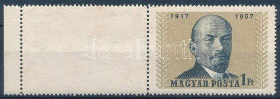 1957 NOSZF 1 Ft bal oldali üres mezővel