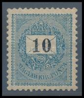 1899 10kr RR! (40.000)