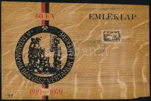 1979 Fakéreg anyagú emléklap A tatabányai bányász vértanúk emlékére. 50 számozott példányban készült és gyakorlatilag nem került forgalomba.