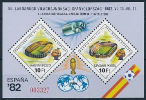 1982 Labdarúgó világbajnokság ajándék blokk (30.000) / Mi block 155 A I. present of the post