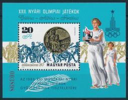 1980 Moszkvai olimpia érmesei ajándék blokk (18.000) / Mi block 145, present of the Post