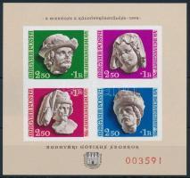 1976 Bélyegnap (49.) Ajándék vágott blokk piros sorszámmal (17.000) / Mi Bl 118 imperforate block, present of the post