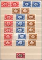 1949-1950 szép UPU összeállítás A, B, C és D változatok, a C 2 féle és pár is, hozzá blokkból kitépett bélyeg (33.300)