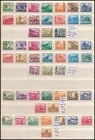 1951-1953 Épületek I és II sorok kis és nagy képméret (32.000)