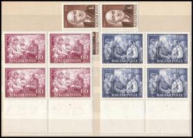 1952 Rákosi sor négyestömbökben, a 60f és 2 Ft alul üres mezőkkel (13.200)