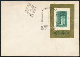 1958 Televízió blokk FDC (15.000)