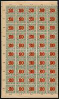 1915 Kisegítő portó MPIK 40 középen csaknem teljesen elvált ív, benne 4 x IV és 4 x Csillag / Postage due Mi 34 aparted sheet with 4 stars and 4 x IV (50.000+++)