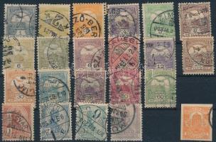1900 Turul sor + Hírlapbélyeg (22.000)
