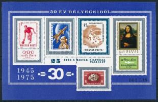 1975 30 év bélyegeiből vágott emlékív (18.000)
