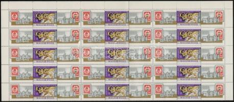 1971 100 éve készít magyar postabélyegeket az állami nyomda hajtott teljes ív