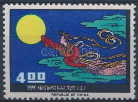 1966 Holdünnep bélyeg Mi 608