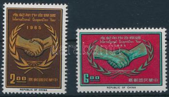 1965 A nemzetközi együttműködés éve sor Mi 582-583