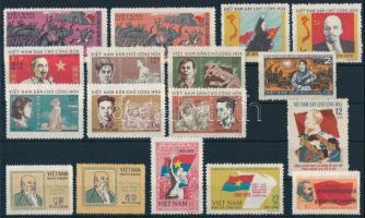 1970-1971 5 db klf sor + 3 db bélyeg