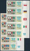 1978 Labdarúgó VB sor ívszéli ötöscsíkokban Mi 1340-1343
