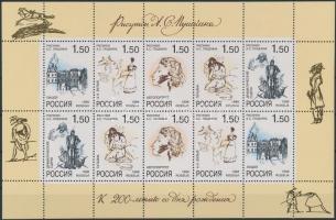 Pushkin's 200th birth anniversary mini sheet, Puskin születésének 200. évfordulója kisív