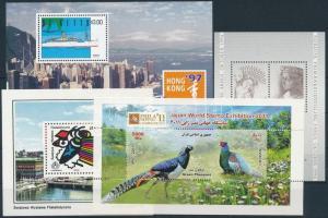 Stamp Exhibition 1986-2011 4 blocks, Bélyegkiállítás motívum 1986-2011 4 klf blokk