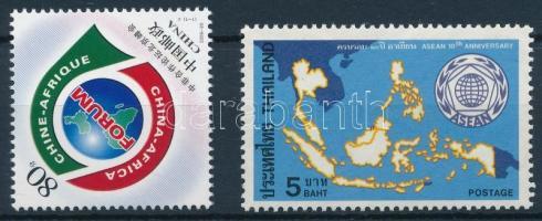 International organizations 1977-2005 2 stamps, Nemzetközi szervezetek motívum 1977-2005 2 klf önálló érték