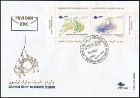Islamic Bayram Festival block FDC, Iszlám Bayram Fesztivál blokk FDC-n