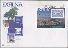 Stamp exhibition block on FDC, Bélyegkiállítás blokk FDC-n