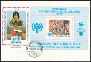 International Children's Year unofficial memorial sheet FDC, Nemzetközi Gyermekév nem hivatalos emlékív FDC-n