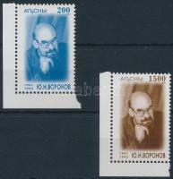 Republic of Apsny-Abkhazia Voronov 2 diff corner stamp, Apsny Köztársaság-Abházia Voronov 2 klf ívsarki bélyeg