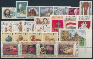 1993-1996 5 sets + 1 pair + 7 stamps, 1993-1996 5 klf sor + 1 pár + 7 klf önálló érték