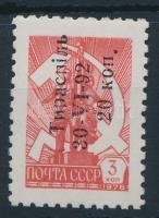 Republic of the Dniester Soviet stamp with overprint, Dnyeszter Menti Köztársaság szovjet felülnyomású bélyeg