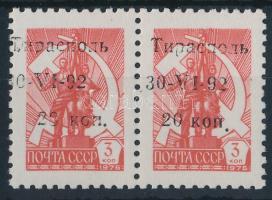 Republic of the Dniester Soviet pair with overprint, Dnyeszter Menti Köztársaság szovjet felülnyomású pár