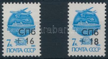 Russia - St. Petersburg 2 diff stamp with 2 diff overprint, Oroszország-Szentpétervár 2 klf felülnyomással ellátott  2 klf bélyeg