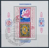 Stamp Exhibition block + mini sheet, Bélyegkiállítás blokk + kisív