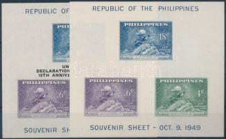 1949-1963 UPU 2 blocks, 1949-1963 UPU moívum 2 klf blokk