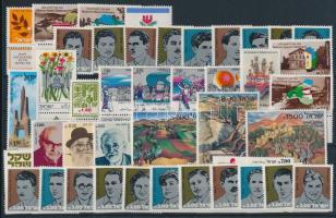 42 stamps with tab, 42 klf tabos bélyeg, csaknem a teljes évfolyam kiadásai