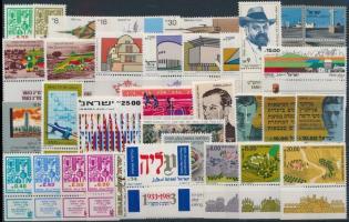 35 atamps with tab, 35 klf tabos bélyeg, csaknem a teljes évfolyam kiadásai