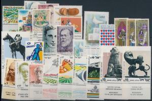 25 stamps with tab, 25 klf tabos bélyeg, csaknem a teljes évfolyam kiadásai
