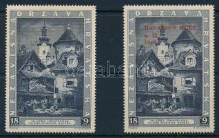 Stamp Exhibition + Overprinted Stamp, Bélyegkiállítás + felülnyomott bélyeg