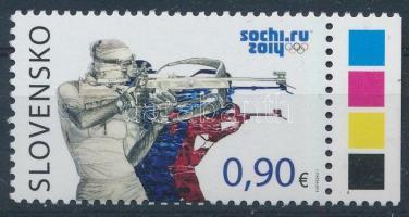 Olympics margin stamp, Olimpia ívszéli bélyeg