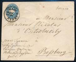 """~1865 10kr on cover """"VÁG ÚJHELY"""", ~1865 10kr levélen """"VÁG ÚJHELY"""""""