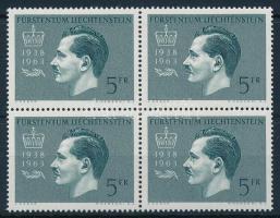 Franz Joseph II., Duke of Liechtenstein block of 4, II. Ferenc József liechtensteini herceg négyestömb