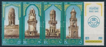 1971 A posta napja, minaretek sor szelvényes 5-ös csíkban Mi 1022-1025