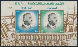 Assuan hydroelectric block, Asszuáni vízerőmű blokk