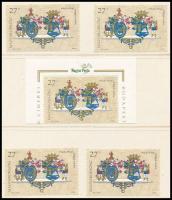 1997 Címerek Hajdú-Bihar megye 5 db középen is fogazott bélyeg