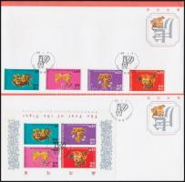 Chinese New Year: Year of the Tiger set + block 2 FDC, Kínai Újév: Tigris éve sor + blokk 2 db FDC-n