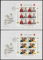 British Queen Elisabeth II. and Prince Philip of Edinburgh 2 mini sheets on FDC, II. Erzsébet brit királynő és Fülöp edinburgh-i herceg  2 db kisív 2 FDC-n