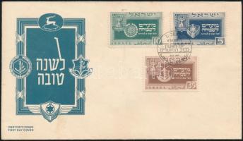 Jewish holidays FDC, Zsidó ünnepek FDC