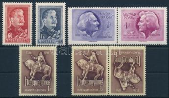 1949-1956 7 db vegyes bélyeg (Sztálin, Hunyadi, Liszt)