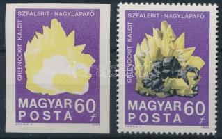1969 Földtani intézet vágott 60f fekete színnyomat nélkül (40.000) / Mi 2521 imperforate, black colour print omitted