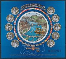 1985 Kulturális fórum ajándék blokk (24.000) / Mi block 180 present of the post