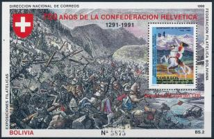 Swiss Confederation block, Svájci Államszövetség blokk